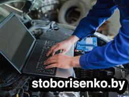компьютерная диагностика авто от stoborisenko