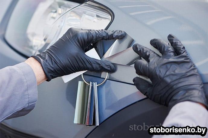 Самый точный подбор краски для авто в Гомеле