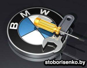 ремонт БМВ от Stoborisenko