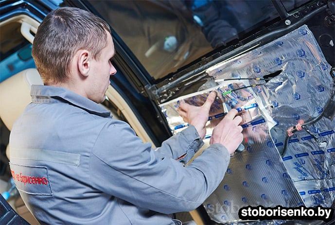 Шумо и виброизоляция машины на Борисенко
